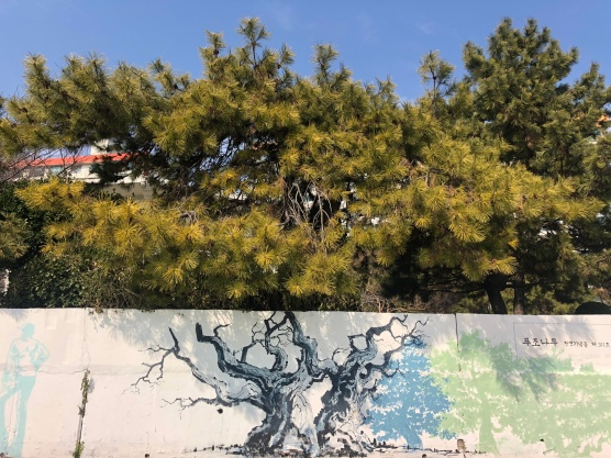 Street art - the meeting or artistry and nature